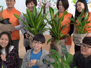 'Right!갤러리아' 캠페인, '교실숲' 프로젝트